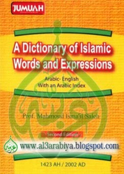http://4.bp.blogspot.com/_SYandHDvpd4/TBdw49nfFNI/AAAAAAAACkA/prZ0EeggdtE/s1600/A+Dictionary+of+Islamic+Words+and+Expressions.jpg