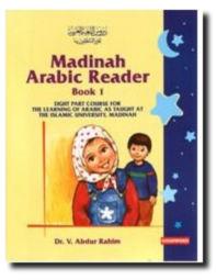 http://4.bp.blogspot.com/_SYandHDvpd4/TERrnZzYcZI/AAAAAAAAClo/-gjahl4kFho/s1600/Madinah+Arabic+Reader+-+Book+1.jpg