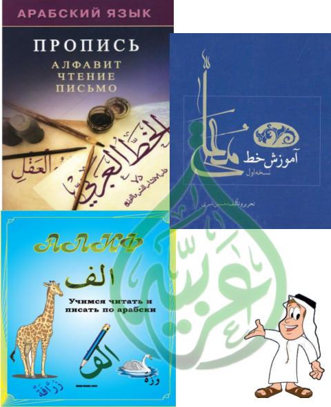 http://4.bp.blogspot.com/_SYandHDvpd4/TMbZkDUv6EI/AAAAAAAACwM/vu-yy_4Eof8/s1600/arabic+writting.jpg