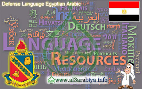Defense Language Egyptian Arabic