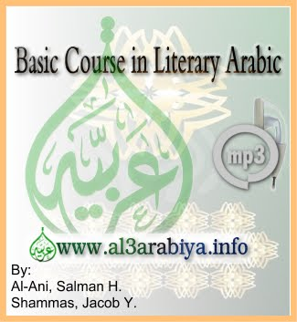 Basic Course in Literary Arabic