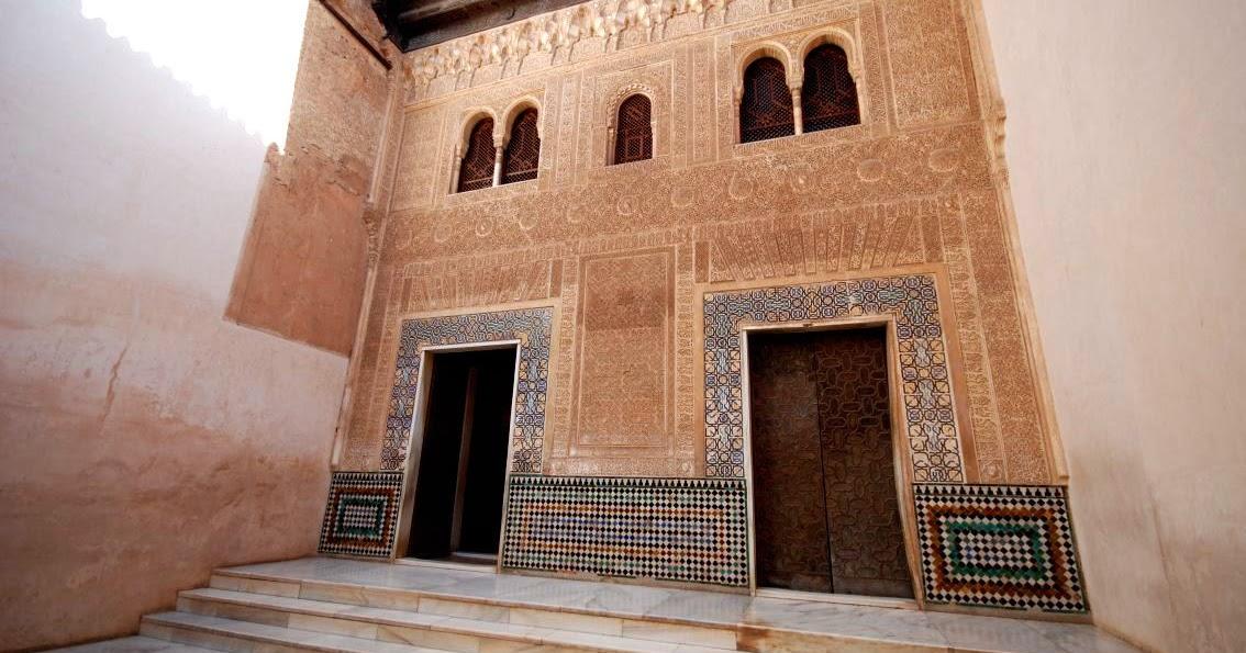 El palacio de comares ii la fachada principal sombras - Banos arabes palacio de comares ...