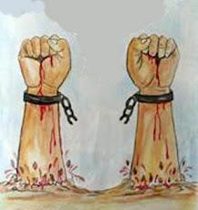 शोषण वर्दाश्त नहीं !