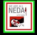 NEDA/ NEDA
