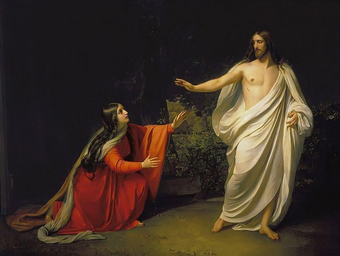 Did mary magdalene write a gospel