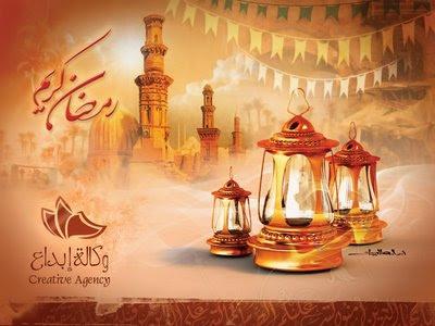 خلفيات رمضان رائعة لجهازك, خلفيات Ramadan_25.jpg
