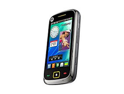 Motorola EX 245