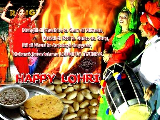 Wallpapers Of Lohri. Happy Lohri 2011 Wallpaper