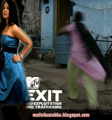 MTV EXIT 2009 in Nepal