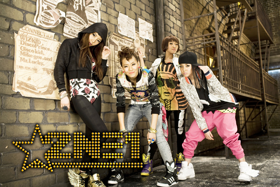 Pictures for 2NE1 200905061114191002_1