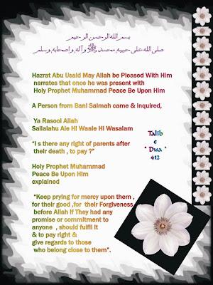 Islam ALLAH AKBAR
