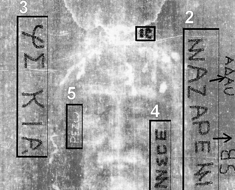 the shroud of turin essay A look at the shroud of turin easter and the shroud of turin: 'nothing is impossible with god' the shroud on display at the cathedral of turin in 2010 photo essay golden globes red carpet trending on national review about.