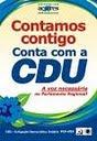 CDU Açores