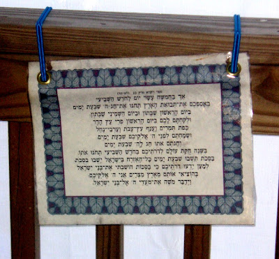 sukkot torah reading