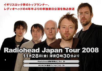 radiohead japan