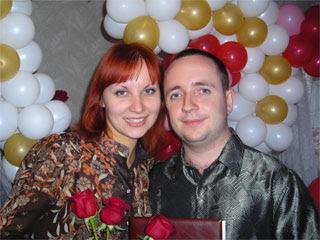Саша с Юлей