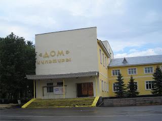 Дом культуры в Семёнове