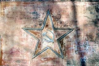 Звезда на стене