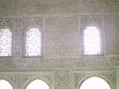 Ventanales en pared de yesería, Palacios Nazaríes de La Alhambra