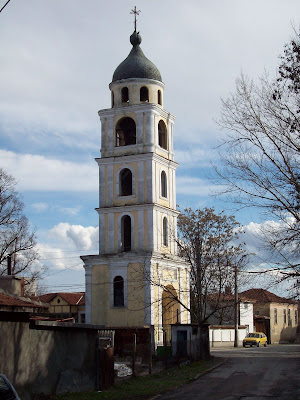 Yambol Daily Picture: Yambol's St. George's Church Bell Tower Entrance
