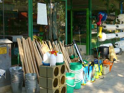 Yambol Hardware Store