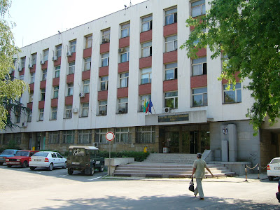 Yambol Police Station