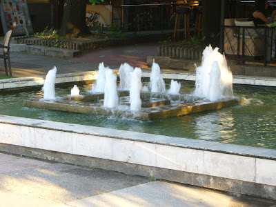 Yambol Town Centre Water Fountain