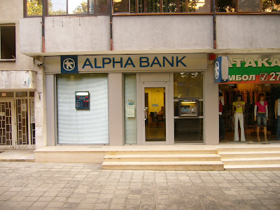 Alpha Bank - Not the First