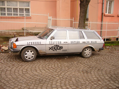 Hearse Parked Outside Yambol Hospital