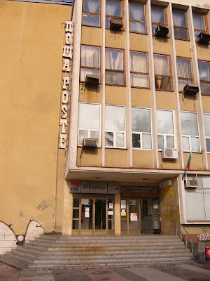 Yambol's Main Post Office