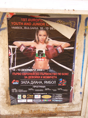 Women's Boxing in Yambol