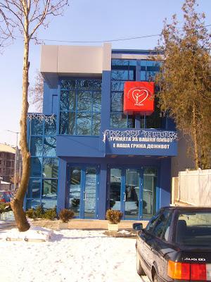 Yambol's New Heart Clinic