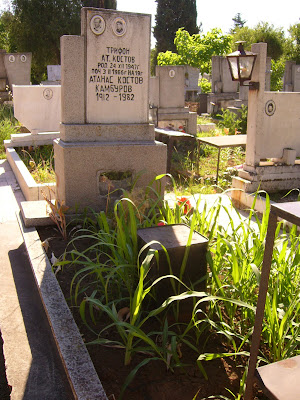 A Typical Yambol Family Grave