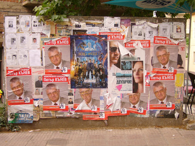 New Posters Appear On Yambol's Streets