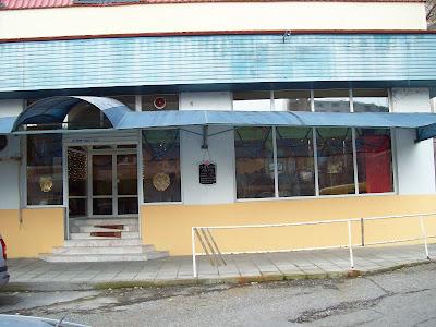 A New Yambol Restaurant Opens