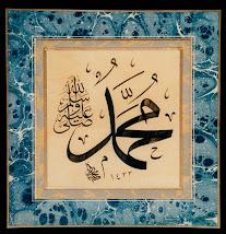 Sejarah Hidup Nabi Muhammad S.A.W.