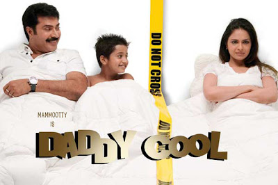 daddy cool malayalam songs free download