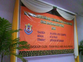 Hari Anugerah Kecemerlangan Akademik 2010