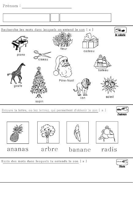 exercices de coloriage et d'identification de la phonologie du son a