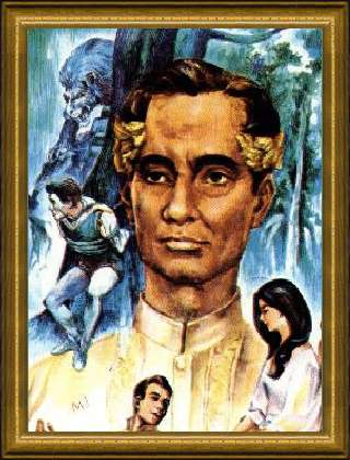 Filipino American Literature: Francisco Balagtas