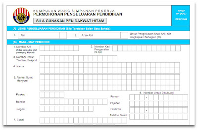 savings account application form download