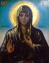 sveta_petka Всемирното Православие - Кратко житие на преподобната наша майка  ПАРАСКЕВА-ПЕТКА ТЪРНОВСКА