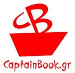 captain book