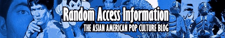 Random Access Information