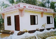 Kavalam Surya Youth Development Center