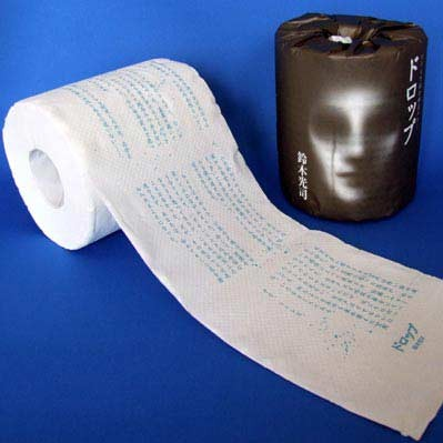 Espírito maligno em rolo de papel