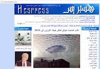 hespress