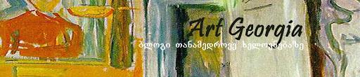 Art Georgia