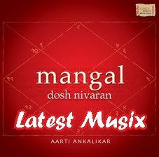 Download Mangal - Dosh Nivaran Devotional Album MP3 Songs
