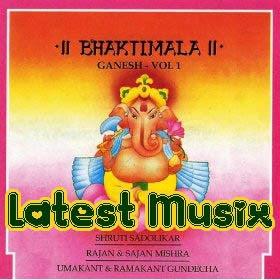 Download Bhaktimala Ganesh Vol. 1 Devotional Album MP3 Songs